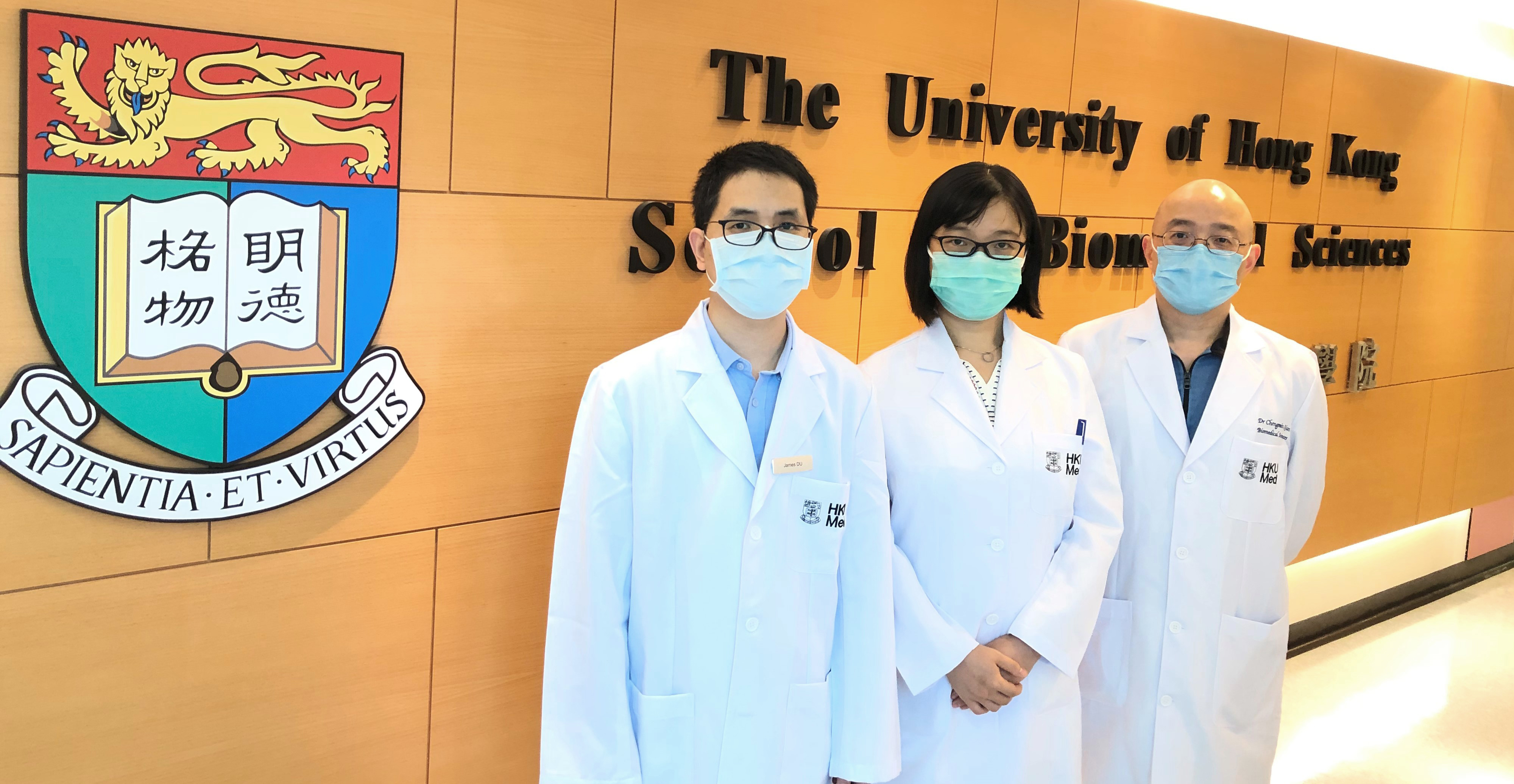 HKUMed research team members: Dr Qian Chengmin, Dr Du Yongmin, and Dr Xie Si.