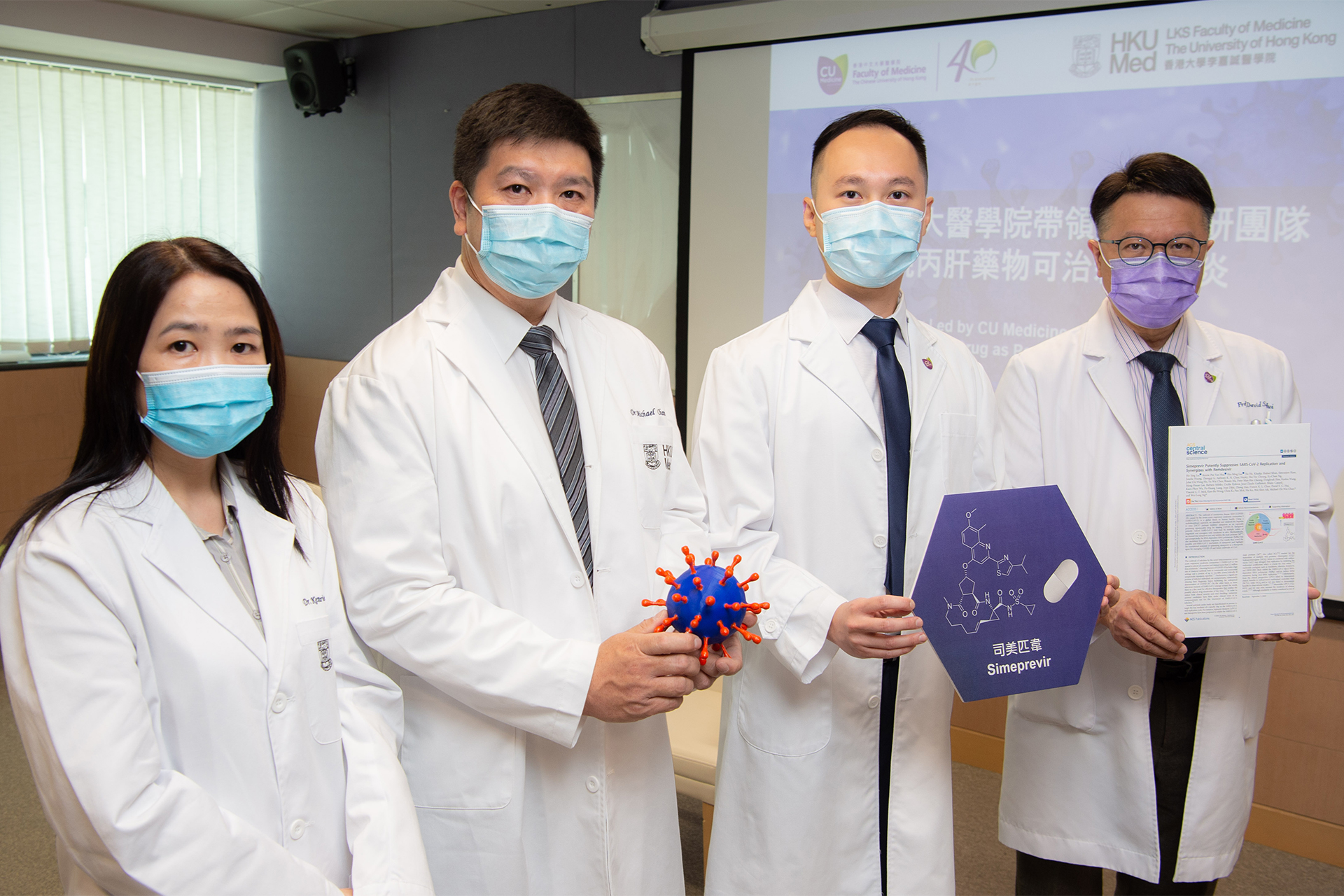 Researchers from CU Medicine and HKUMed.
