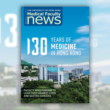 Medical Faculty News Volume 21 Issue 2