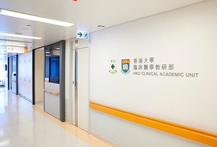 HKU Clinical Academic Unit Office