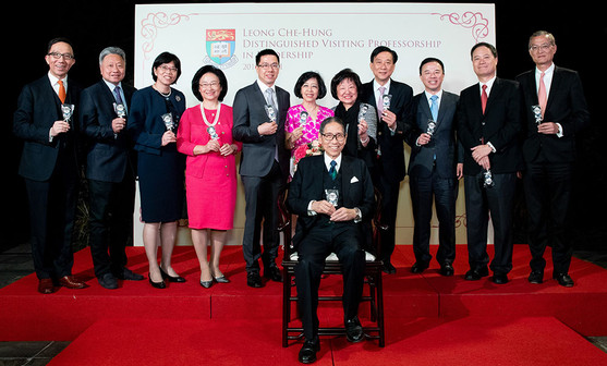 Leong Che-Hung Distinguished Visiting Professorship in Leadership