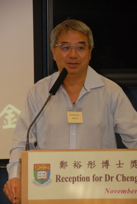 Mr Peter KS Cheng, Donor's representative
