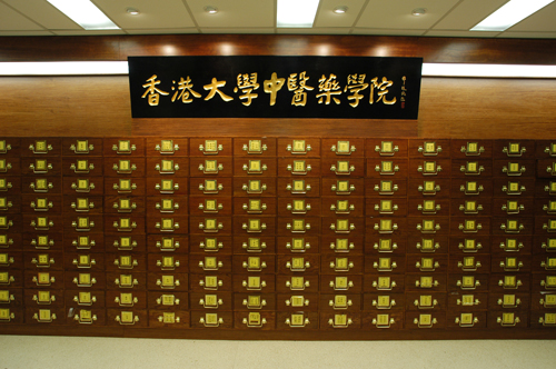 Chinese Medicine Counter