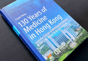 """130 Years of Medicine in Hong Kong - From the College of Medicine for Chinese to the Li Ka Shing Faculty of Medicine"" by Frank Ching"