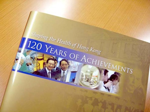 Faculty 120th Anniversary Book