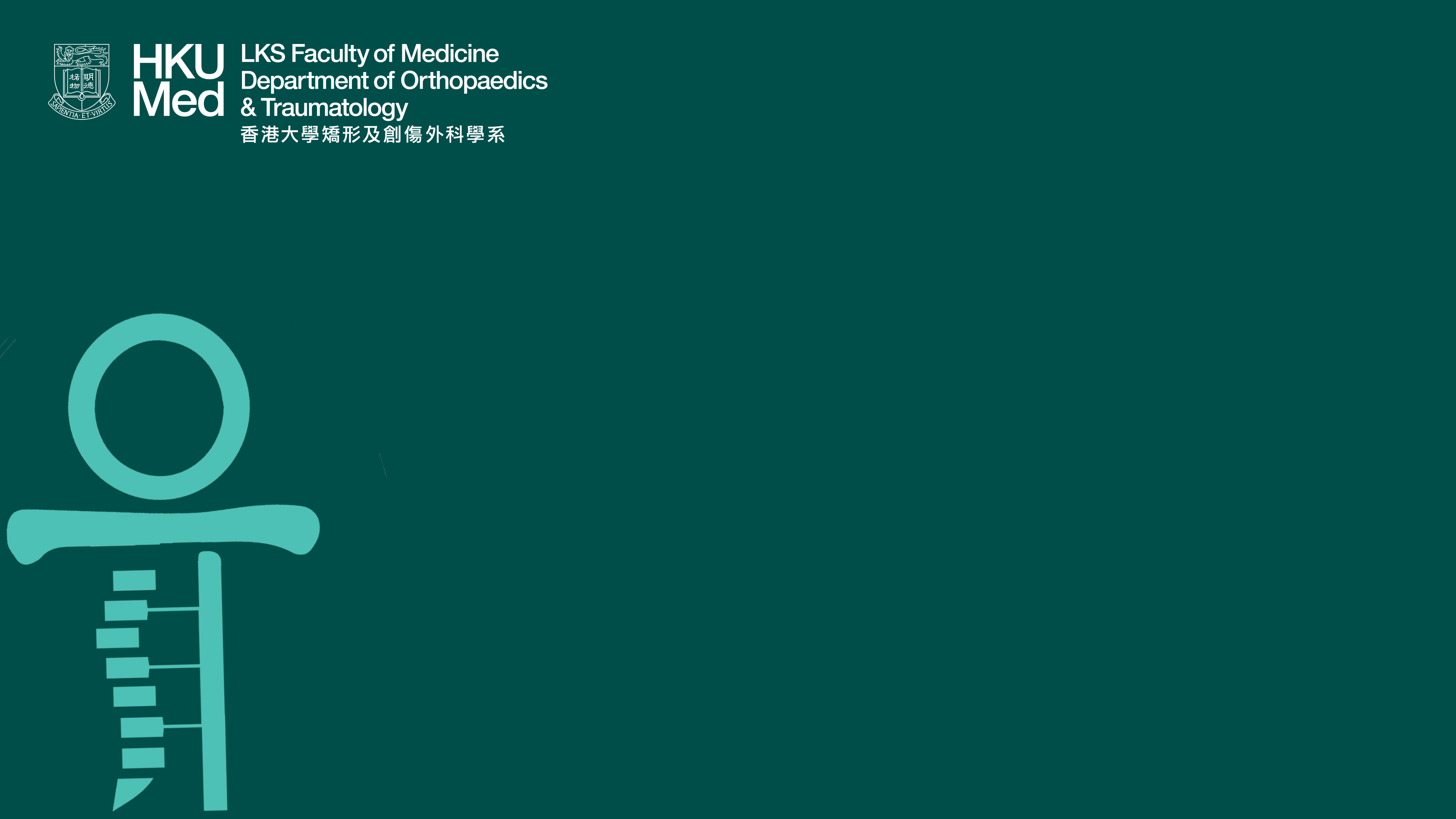 Backdrop for Department of Orthopaedics and Traumatology